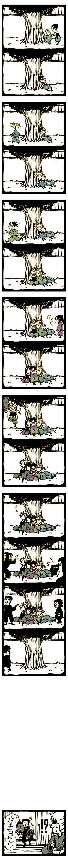 Nintama comic-Taikeii Iinkai