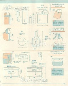 giftjap.info - Интернет-магазин   Japanese book and magazine handicrafts - Lady Boutique 2014-9