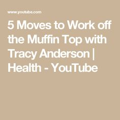 5 Moves to Work off the Muffin Top with Tracy Anderson | Health - YouTube