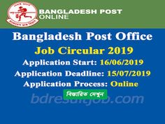Bangladesh Post Office Job Circular 2019 Online Job Applications, Job Test, Newspaper Jobs, Job Advertisement, Job Circular, Online Application Form, Office Assistant, Job Portal, Exam Results