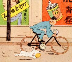 El Loto Azul - Bicicleta