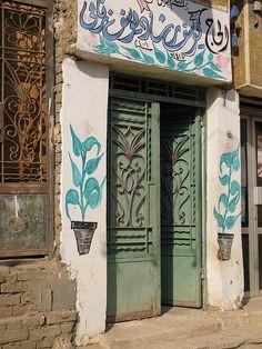 Egypt 2007 Door El Kharga Oasis