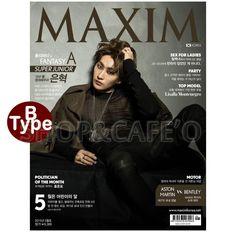 【楽天市場】【1次予約】マキシム(MAXIM) 5月号(2015)表紙,画報,インタビュー : Super Junior カンイン,ウニョク:Shop&CafeO