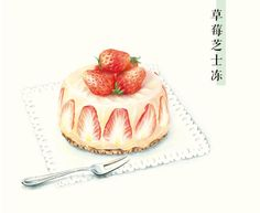 . Cute Food Art, Love Food, Dessert Drinks, Dessert Recipes, Desserts Drawing, Dessert Illustration, Watercolor Food, Food Painting, Pastry Art