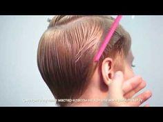 Короткая стрижка How to cut short hair. parikmaxer tv парикмахер тв - YouTube