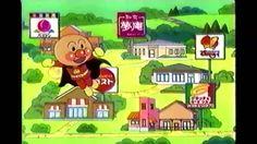 【TVCM】アンパンマン すかいらーくグループ(2008年)CM Anpanman Japanese Kids TV Animation ...