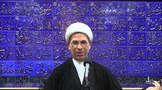Lecture 1 - Human Perspective On Islam - Sheikh Jehad Ismail - Masjid-e-Ali