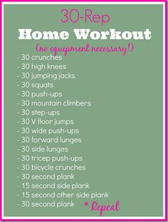 The 30-Rep Home Workout -- perfect for cold weather, busy days, or nap time! The Seasoned Mom