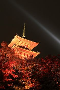 Kiyomizu japan #kyoto #Luxury #Travel Getaway VIPsAccess.com