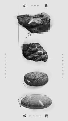 http://hammer.dunked.com/poster-design