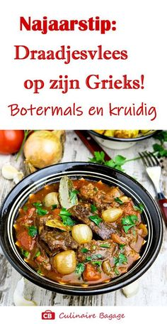 Food for Healty Slow Cooker Recepies, Healthy Slow Cooker, Healthy Crockpot Recipes, My Favorite Food, Favorite Recipes, Greece Food, Dutch Oven Recipes, Happy Foods, Healthy Meals For Two