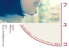Design : Tanaka Takashi