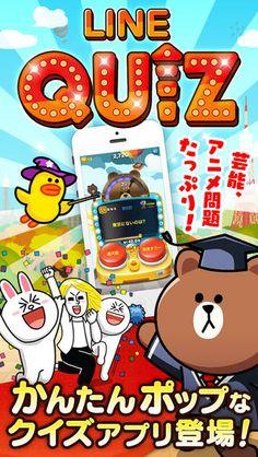 Top Free iPhone App #283: LINE クイズ - NAVER JAPAN by NAVER JAPAN - 03/10/2014