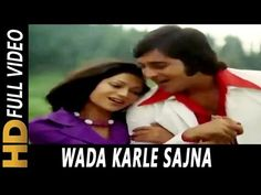 Wada Karle Sajna Tere Bina | Mohammed Rafi, Lata Mangeshkar | Haath Ki S...
