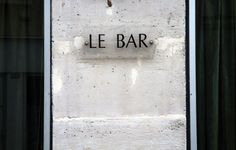 Was it another lifetime when I would find myself at Le Bar in Paris late at night for last call? Cinematic memories.
