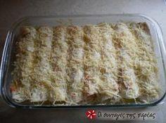 Κοτόπουλο τυλιγμένο σε αραβική πίτα