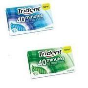 Νέες τσίχλες Trident 40 minutes :: myperiptero.gr