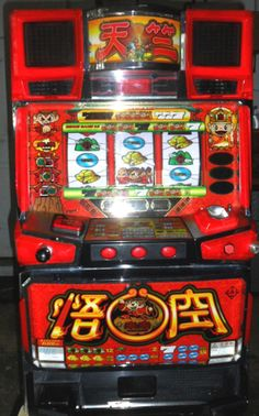 Pachislo slot machine coin conversion european roulette board