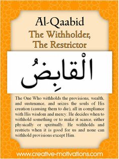 The 99 Countdown-- Day 30: Al Qaabid. . Follow on Facebook: http://on.fb.me/O4NQE7 --or-- http://on.fb.me/1hZhhCF