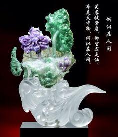 Jadeite Artist Yu FengYe