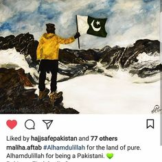 man holding pakistani flag at the peak of the mountain painting - Entry for based around Mountain Paintings, Gratitude, Pakistani, Islamic, Flag, Pure Products, Board, Grateful Heart, Science