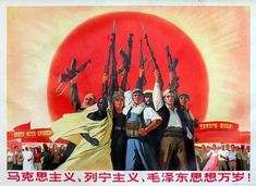 1971 - Long live Marxism, Leninism and Mao Zedong Thought!