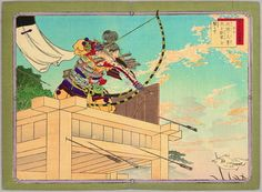 Lady Archer - Abbreviated Japanese History by Adachi Ginko