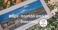 Καρτ ποστάλ από τις διακοπές  http://ift.tt/2dFIVfn