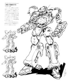 Armored Core Emeraude by 河森正治 Armored Core, Mecha Suit, Futuristic Armour, Robot Design, Mechanical Design, Harvester, Spaceships, Plastic Models, Cool Drawings