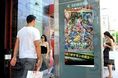 pokemon mega evolution special iv