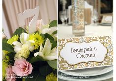 Baiciurina Olga's Design Room: Элегантное розово-зеленое оформление свадьбы-Elegant pink&green wedding decoration