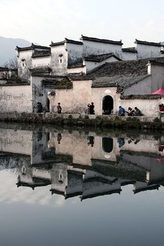 Hongcun, China  | In #China? Try http://www.importedFun.com for award winning #kid's #science |