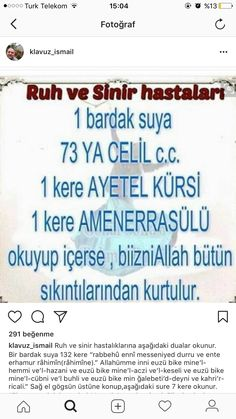 Islamic Prayer, Deen, Ahs, Aspirin, Benetton, Allah, Religion, Prayers, Fethiye