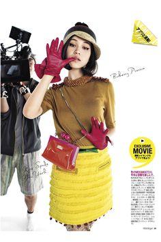 Kiko Mizuhara for Vogue Girl Japan, Spring 2012. Vogue Girl x Helter Skelter movie