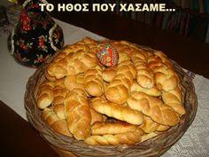 Apple Pie, Cheese, Desserts, Blog, Greek, Tailgate Desserts, Recipes, Deserts, Postres