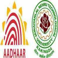 JNTUK Implementation of Aadhaar based Bio-metric Attendance System
