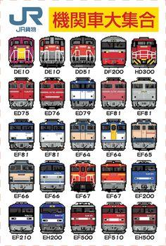 「第19回JR貨物フェスティバル 広島車両所」開催|最新鉄道情報|鉄道ホビダス