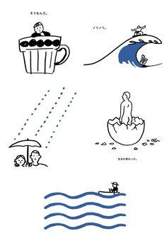 GALLERY – SENA DOI Kawaii Illustration, Simple Illustration, Character Illustration, Graphic Design Illustration, Print Design, Logo Design, Animation Sketches, Hand Sketch, Black And White Drawing