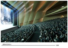 New Century Global Center theater, China.  Designed to be the largest building in the world (not the highest).
