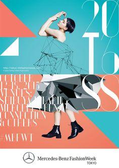 2015年10月12日から18日まで渋谷ヒカリエを舞台に開催されたファッションの祭典「Mercedes-Benz FashionWeek」のビジュアルを制作。ウェブムービー、会場サイネージでの掲出等、...