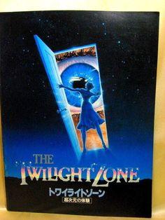 Movie Program Japan- TWILIGHT ZONE, THE /1983/ Steven Spielberg- DAN AYKROYD
