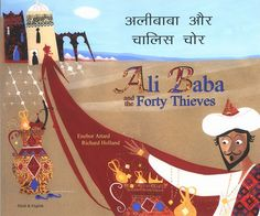 Ali Baba & The Forty Thieves - Bilingual Children's Folktales, Myths - available in Hindi!