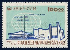 POSTAGE STAMPS TO COMMEMORATE THE PARTICIPATION IN THE NEW YORK WORLD`S FAIR, Korean Pavilion, commemoration, green, light blue, 1964 04 22, 뉴욕 세계박람회 참가기념, 1964년 04월 22일, 397, 뉴욕박람회 한국관과 지구의, postage 우표