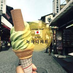 오사카 녹차 디저트 맛집bes3! : 네이버 블로그