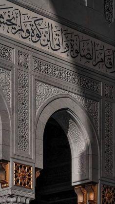 #diniresimler #islamiprofilresimleri Islamic Wallpaper Iphone, Mecca Wallpaper, Quran Wallpaper, Hd Phone Wallpapers, Islamic Quotes Wallpaper, Wallpaper Space, Emoji Wallpaper, Art Et Architecture, Mosque Architecture