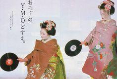 """no23:  YMO ad, 1981.   """