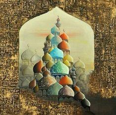 Middle Eastern Art, Arabian Art, Islamic Paintings, Islamic Art Calligraphy, Egyptian Art, Art Drawings, Contemporary Art, Arabic Decor, Arabesque