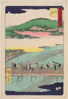 No. 55, Kyoto: The Great Bridge at Sanjô (京三条大橋) from the series Famous Sights of the Fifty-three Stations (Gojûsan tsugi meisho zue), also known as the Vertical Tôkaidô | Museum of Fine Arts, Boston