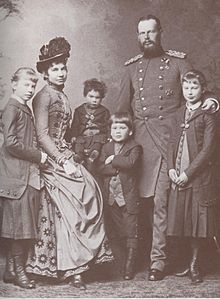 Archduchess Gisela with her husband Prince Leopold of Bavaria and their 4 children: -Elisabeth (1874-1957) -Auguste (1875-1964) -Georg (1880-1943) -Konrad (1883-1969) --- (Photo: 1885)