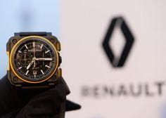 Bell & Ross BR-X1 RS16 for Renault Sport at 'Grand Prix de Chine'